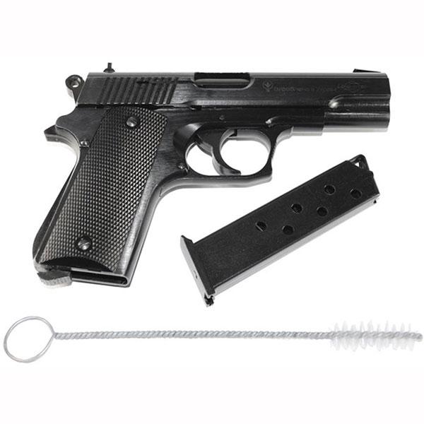 Стальной травматический пистолет  ЭРМА 459-Р